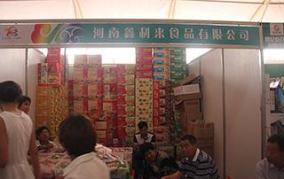河南鑫利来食品有限公司参加2015年漯河食品博览会