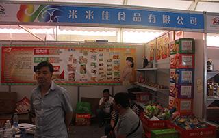 米米佳食品有限公司参加2015漯河食品博览会