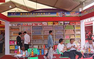 漯河笑仙乳品饮料有限公司参加2015年漯河食品博览会