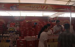 银鹭食品参加第十三届漯河食品节