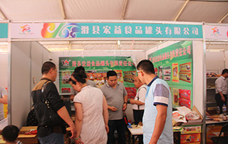 滑县宏益食品罐头有限公司参加第十三届漯河食品节