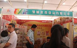 邹城米香食品有限公司参展2015年漯河食博会