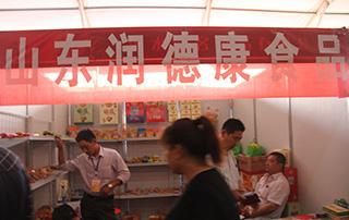 山东润德康食品参加第十三届漯河食品节