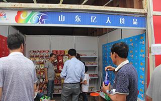 山东亿人食品参加第十三届漯河食品节