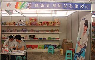 临沂汇祥食品有限公司亮相第十三届漯河食品博览会