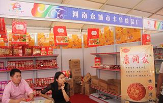 河南永城市丰华食品厂参展2015年漯河食博会