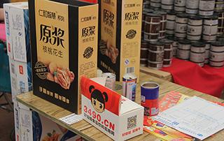 2015漯河食品节参展企业展位上都在用好妞妞名片盒