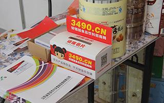 好妞妞名片盒遍布漯河食品节整个会场