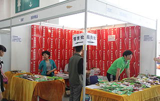 龙驭祥食品参加2015济南糖酒会