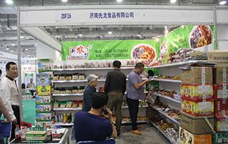 济南先龙食品有限公司参展2015第九届食品博览会
