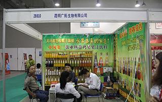 昆明广拓生物有限公司参展2015第九届食品博览会