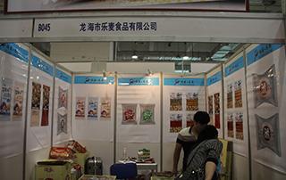 龙海市乐麦食品有限公司参展2015第九届食品博览会