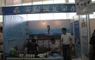 龙泉溪矿泉水参展2015第九届食品博览会