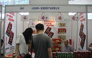 山东东阿一宝堂阿胶产品有限公司参展2015第九届食品博览会