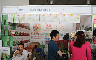 山东金谷食品有限公司参展2015第九届食品博览会