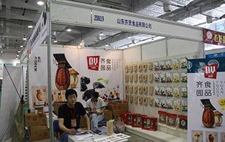 山东齐贡食品有限公司参展2015第九届食品博览会