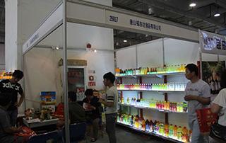 唐山福志达食品有限公司参展2015第九届食品博览会