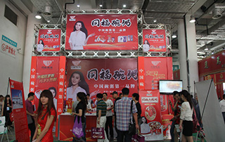 同福碗粥参展2015第九届食品博览会
