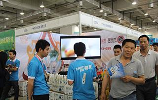 广州市贝奇饮料有限公司参展2015第九届食品博览会