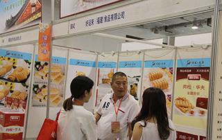 好运来(福建)食品有限公司参展2015第九届食品博览会