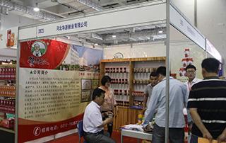 河北华源辣业有限公司参展2015第九届食品博览会