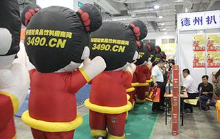 好妞妞气模队伍在2015年济南糖酒会展馆内宣传