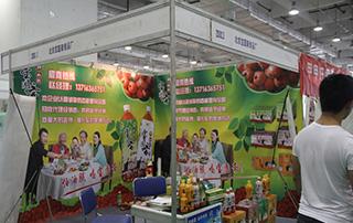 北京宝圆斋食品厂亮相2015第九届济南糖酒会
