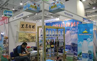 中国钓鱼岛香港发展集团参展2015第九届食品博览会