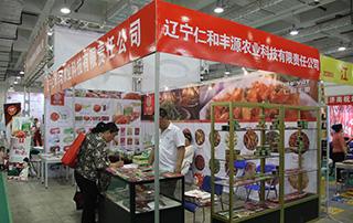 辽宁仁和丰源农业科技有限责任公司亮相2015第九届济南糖酒会