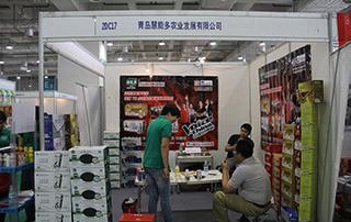 青岛慧能多农业发展有限公司亮相2015第九届济南糖酒会