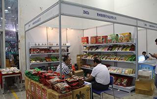 青州斯朗蒂芬食品有限公司亮相2015第九届济南糖酒会