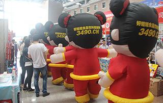 好妞妞气模队伍在徐州糖酒会上宣传