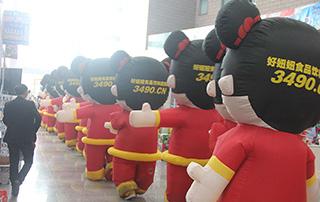 好妞妞宣传队伍在徐州糖酒会上震撼全场