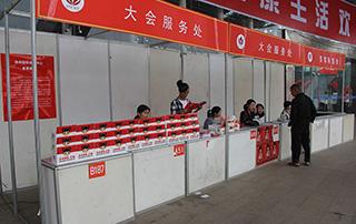 好妞妞招商网在徐州糖酒会服务处免费发放名片盒