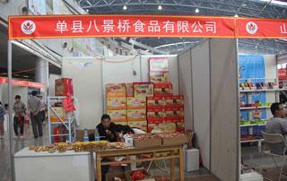 单县八景桥食品有限公司亮相2015徐州糖酒会