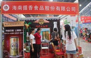 海南循香食品股份有限公司在2015徐州糖酒会上招商