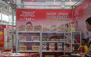 广东嘉加旺食品有限公司在2015年徐州糖酒会上诚招代理