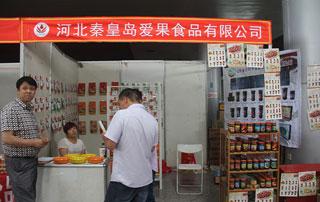 河北秦皇岛爱果食品有限公司在2015徐州糖酒会上招商