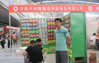 济南天和隆糖酒茶副食品有限公司参展2015第二届徐州糖酒会