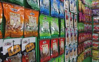 济南天和隆优质产品参加2015徐州糖酒会