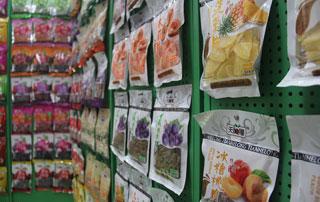 济南天和隆优质产品亮相2015徐州糖酒会