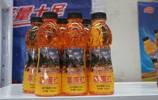 济源市金鑫饮品高原红维生素饮料在2015徐州糖酒会上招商