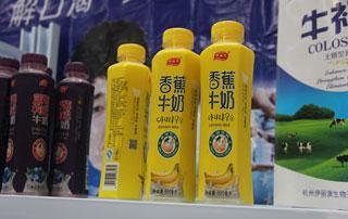济源市金鑫饮品香蕉牛奶在2015年徐州糖酒会上诚招代理
