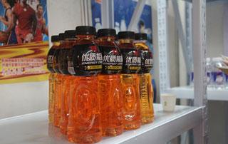 济源市金鑫饮品优质能量维生素饮料在2015徐州糖酒会上招商