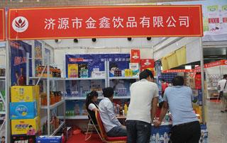 济源市金鑫饮品有限公司参加2015徐州糖酒会