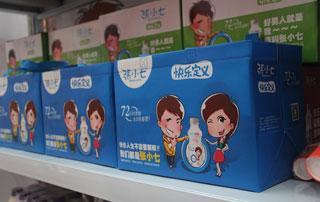 快乐定义!上海沁爽张小七系列产品在2015年徐州糖酒会上诚招代理