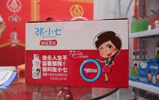 快乐人生不需要解释!张小七乳酸菌饮品亮相2015徐州糖酒会