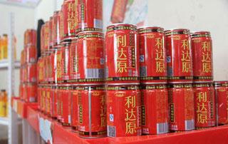 利达源凉茶饮料在2015年徐州糖酒会上诚招代理