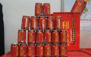 利达源凉茶饮料在2015徐州糖酒会上招商效果显著
