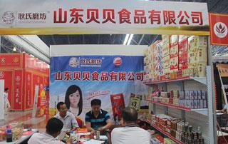 山东贝贝食品有限公司在2015年徐州糖酒会上诚招代理